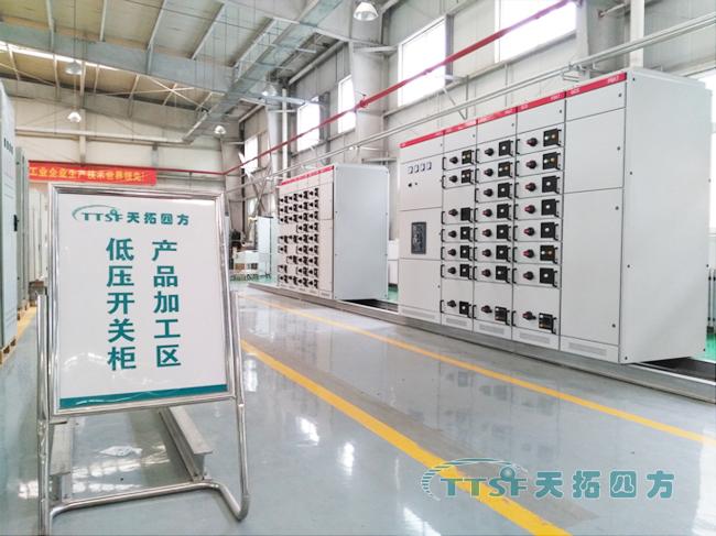 天拓四方:MCC低压开关柜成功在水泥行业应用解决方案