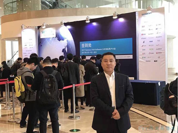 2017 Siemens PLM Software 大中华区峰会助力企业智能制造的转型升级