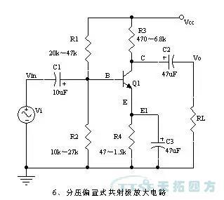 电压放大倍数,输入和输出的信号电压相位关系,交流和直流等效电路图.