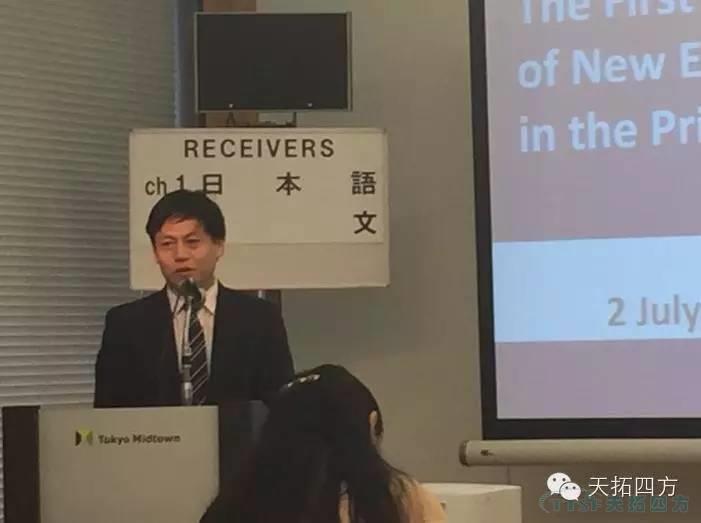 杨总随中国新能源商会及汉能集团等新能源企业赴日考察成果丰硕