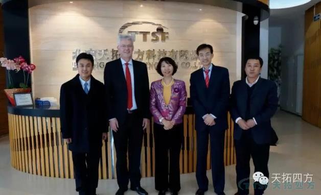 西门子MC(通用变频器)业务全球CEO来访 与天拓四方共议MC发展大计
