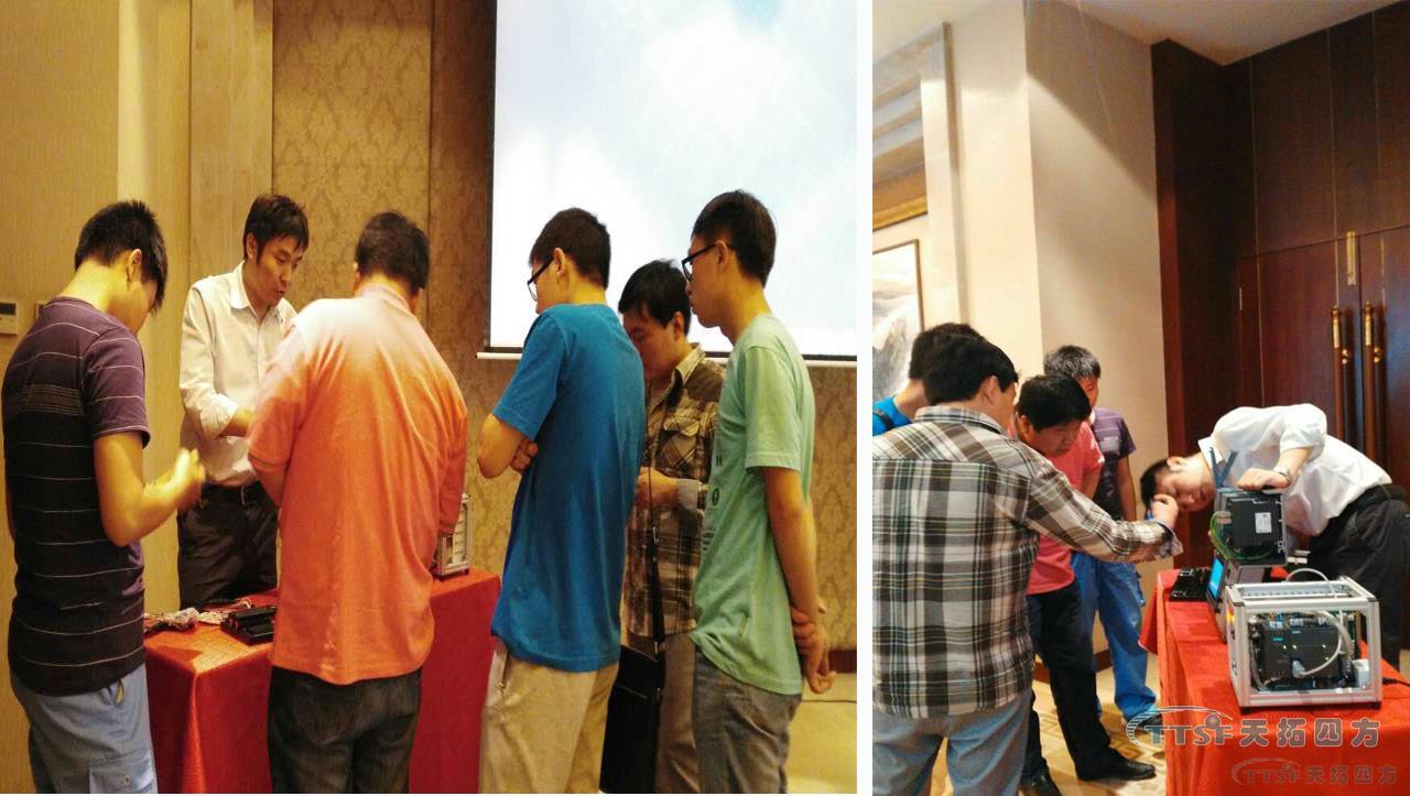 TTSF&SIEMENS 助力数字化工厂智能制造研讨会-保定站圆满成功