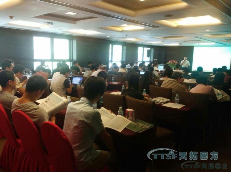 TTSF&SIEMENS 助力数字化工厂智能制造研讨会-北京站