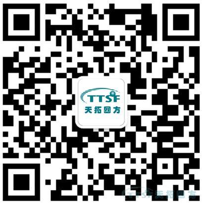 天拓四方《TTSF&SIEMENS智能制造之路》系列研讨会火热进行中...