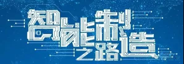 【直播抢先看 】 8月30日天拓四方在线直播秀强势来袭