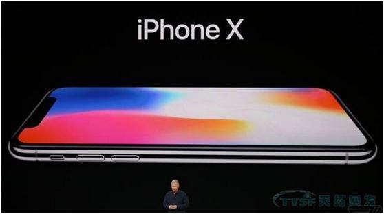 从iPhone X看制造的未来:天拓四方带你体验创新背后的智能制造