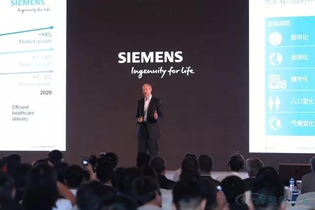 【直击】2017西门子中国创新峰会现场,创新元素无处不在