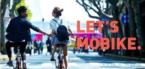 天拓四方承包你的旅程,摩拜单车月卡免费领