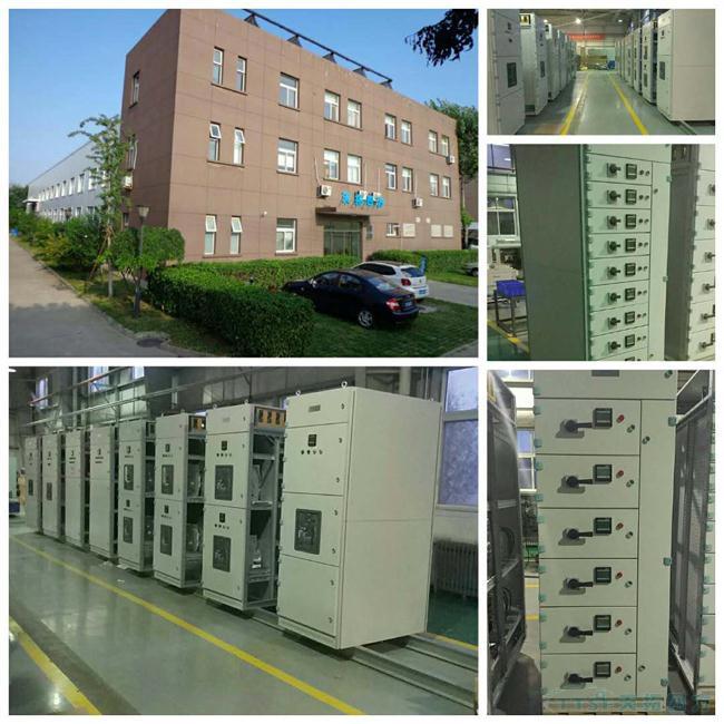 全集成能源管理--绿色可靠安全数据中心供配电解决方案