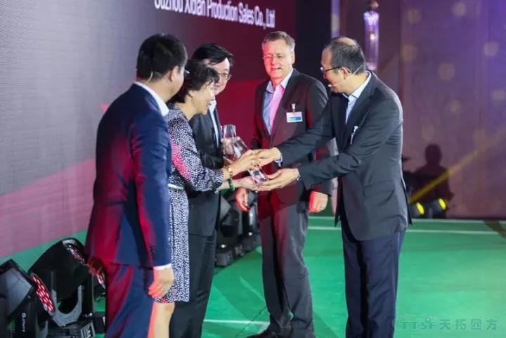 天拓四方荣获2017西门子DF&PD更佳客户服务分销商和优秀分销商奖