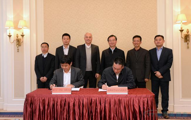 西门子在华首个轨道交通信号创新研发中心落户福州