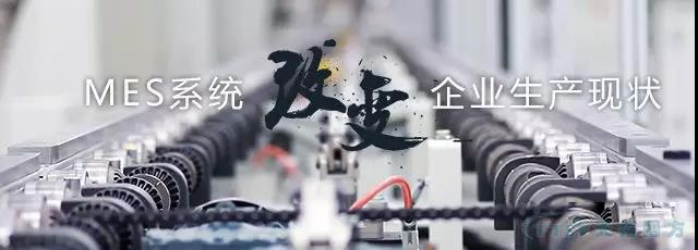 智能工厂布局必知:天拓四方MES系统解决方案