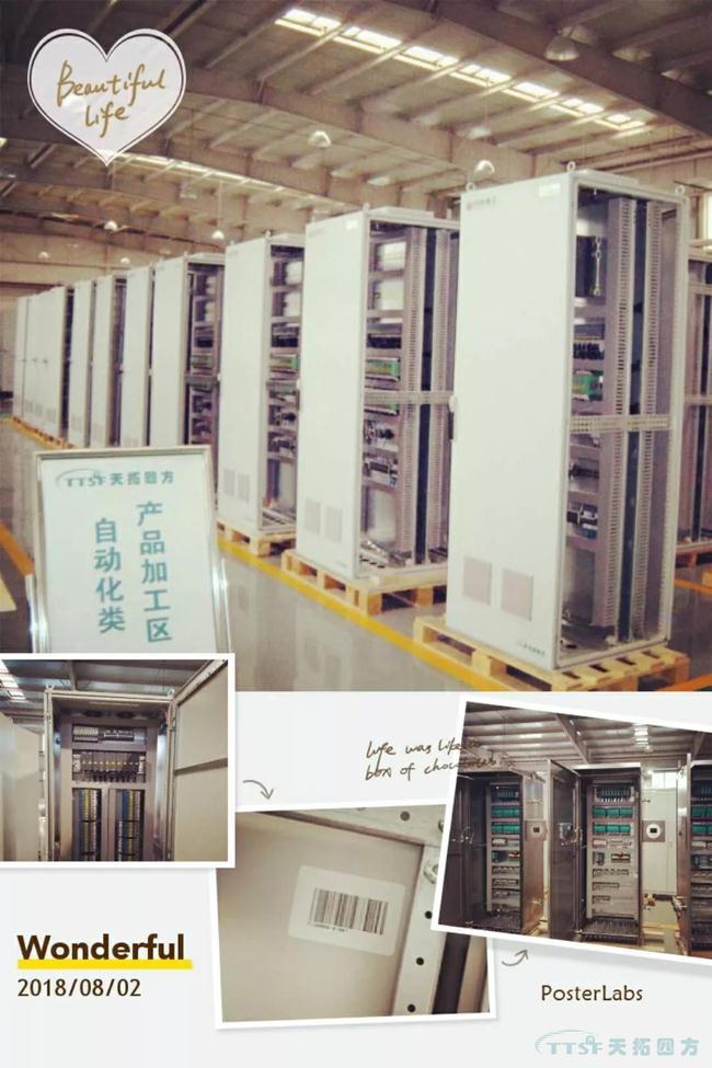 MES系统助力电气工厂产品质量追溯解决方案