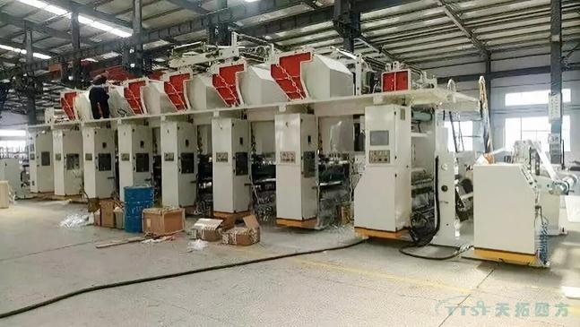 干货速递|西门子产品在印刷行业中的自动化应用