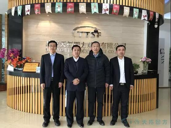 强强联手 | 欢迎北京信息化和工业化融合服务联盟秘书长莅临天拓四方指导工作
