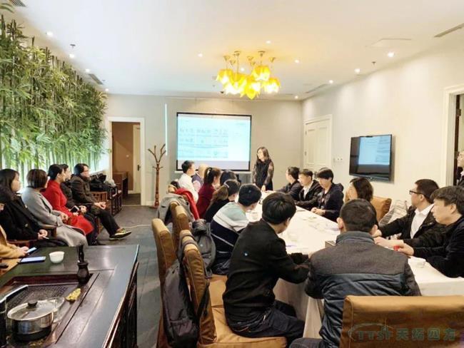 《天拓四方&西门子CP智能产品交流会》开启天拓四方2019活动之旅