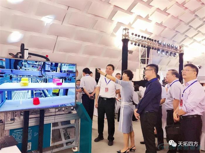 天拓四方受邀参加扬州江都区建国70周年工业经济成果展