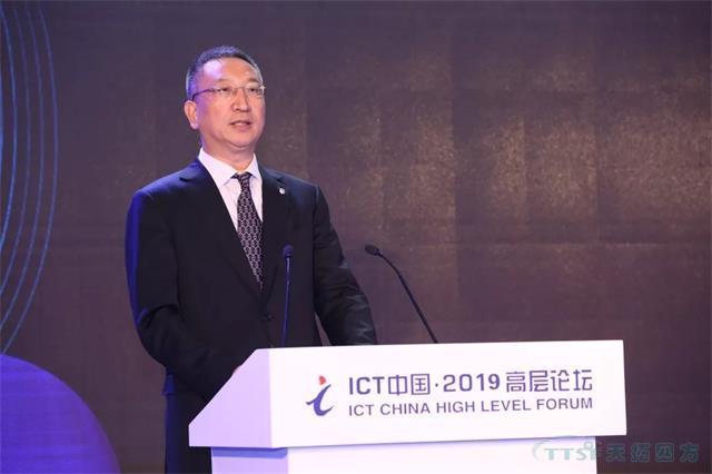 工信部王新哲:推动工业互联网网络创新发展 助力制造强国和网络强国建设