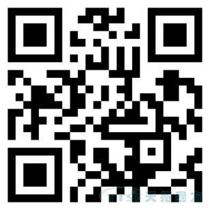 防疫&复工,数网星工业互联网帮助您!