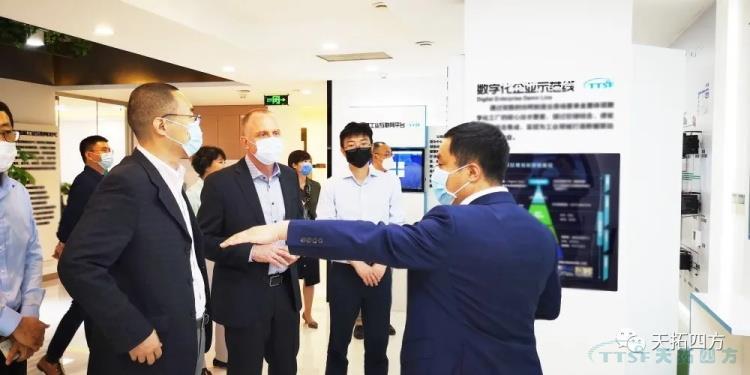 热烈欢迎西门子数字化工业集团FA BU总经理Westerholt先生一行莅临天拓四方